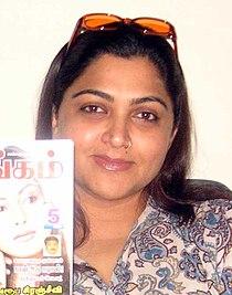 Kushboo (cropped).JPG