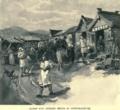 Kyakhta, 1885.png