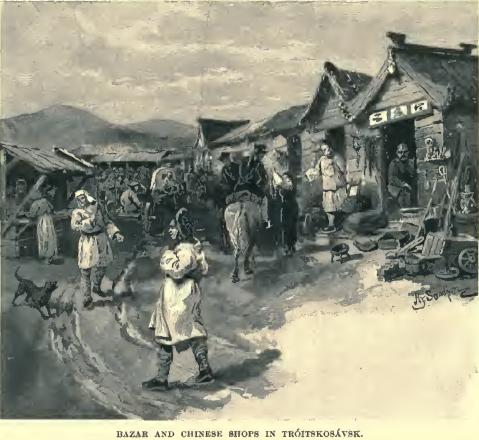 Kyakhta, 1885