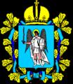 Kyivsh g.png