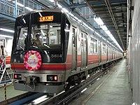 Kyoto Municipal Subway 50 Series 5614.jpg