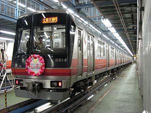 Kyoto Municipal Subway 50 Series 5614.jpg