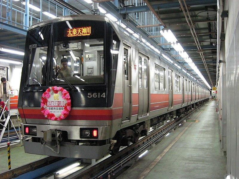 画像:Kyoto Municipal Subway 50 Series 5614.jpg