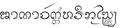 LN-Hariphunchai.png