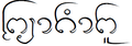 LN-King Khamfu.png