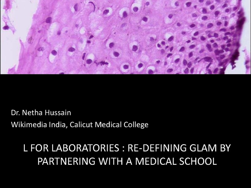 File:L for Laboratories Redefining GLAM by partnering with a medical school.pdf