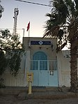 La Poste tunisienne Ksar Hadada.jpg