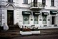 Laden in Priekule Herbst 1996.jpg