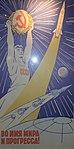 Laika ac Memorial Museum of Astronautics (6849617334) (cropped).jpg