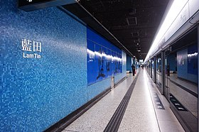 Lam Tin Station 2017 02 part1.jpg