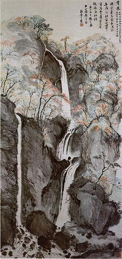 貫名菘翁の画像 p1_18