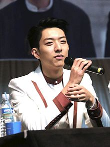 Lee Jung-shin - Can't Stop fan sign event at the Airforce Club crop.jpg