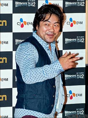 affiche Lee Won-jong