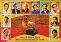 Legendary singers 2016 stampsheet of India.jpg