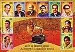 Legendary singers 2016 stampsheet of India.jpg