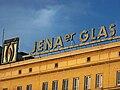 Leipzig Alte Leuchtreklame Jenaer Glas.jpg