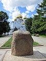 Leninskiy rayon, Yaroslavl', Yaroslavskaya oblast', Russia - panoramio (300).jpg