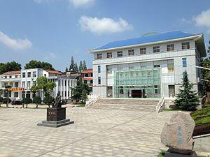 Li Siguang - Li Siguang Memorial Museum in Huangzhou, Huanggang, Hubei, China