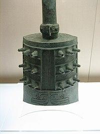 Western Zhou Dynasty musical bronze bell