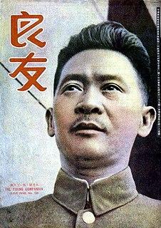 Zhang Fakui Chinese general