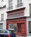 Librairie Scaramouche, 161 rue Saint-Martin, Paris 3e.jpg