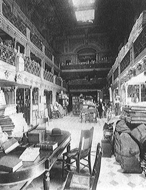 Library of Congress - The Library of Congress inside the U.S. Capitol Building c. 1890