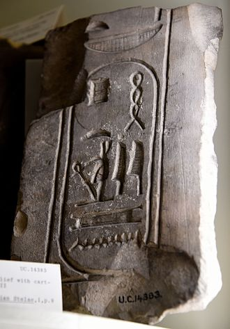 Seti II - Limestone fragment inscribed with the birth-name of King Seti II within a cartouche. 19th Dynasty. From Egypt. The Petrie Museum of Egyptian Archaeology, London