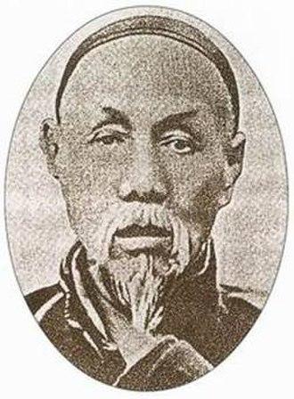 Lin Shu - Lin Shu