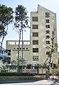Ling Liang Church Sau Tak Primary School (Hong Kong).jpg