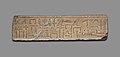 Lintel block from the false door of Mery's chapel MET 67.50 EGDP015829.jpg