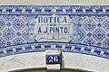 Lisboa, Alfama 17.jpg