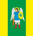 Liubashivka prapor.png