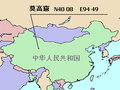 LocMap of WH Mogao Caves.png