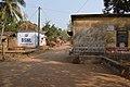 Local Crossroad - Bhalumunda - Dhenkanal 2018-01-25 9887.JPG