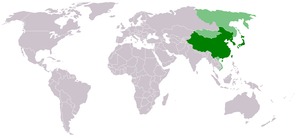 Geographic East Asia shaded in dark green, cul...