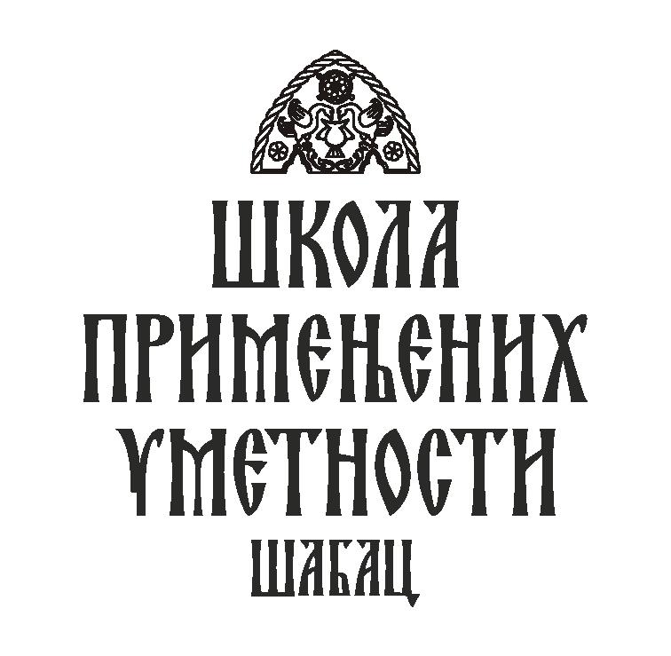 Logo Škole primenjenih umetnosti
