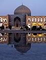 Lotfollah mosque, isfahan (1).jpg