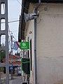 Loudspeaker, OTP Bank ATM, Town Hall, 2020 Diósd.jpg