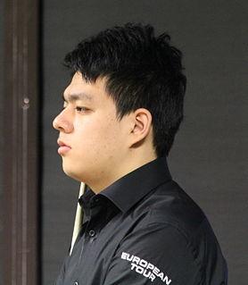 Lu Ning Chinese snooker player