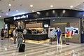 Luckin Coffee at Beijing Mall, Wangfujing (20190829125826).jpg