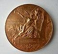 Médaille Exposition universelle 1889. Décernée à Gaston TISSANDIER (1843 1899). Graveur Louis-Alexandre Bottée (1852 1940) (2).JPG