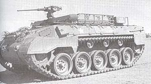 M39 Armored Utility Vehicle
