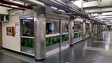 Downtown Crossing station - Wikipedia