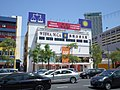 MCA Melaka.jpg