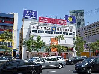 Malaysian Chinese Association - MCA Malacca branch office