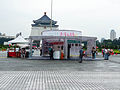 MOC Taiwan Stories Island Plan Display Area in CKS Memorial Hall Square 20140607a.jpg