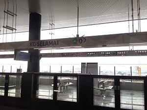 Kampung Selamat MRT station - Platform level of Kampung Selamat station.