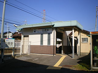 Hinaga Station (Aichi) Railway station in Chita, Aichi Prefecture, Japan