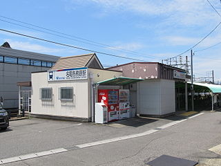 Meiden Kakamigahara Station Railway station in Kakamigahara, Gifu Prefecture, Japan