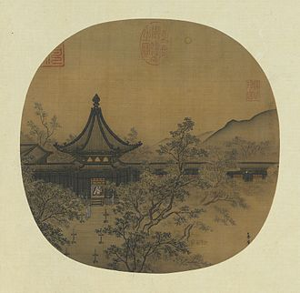 Painting by Song dynasty artist Ma Lin, circa 1250. 24.8 x 25.2 cm Ma Lin Guests.jpg